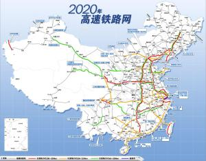 Chinas-high-speed-rail-network-in-2020
