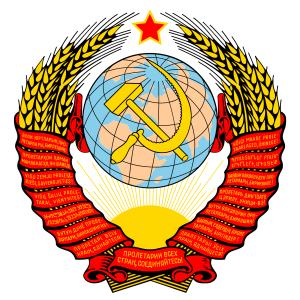 Coat_of_arms_of_the_Soviet_Union.svg