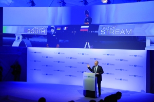 Russian President Vladimir Putin congratulates South Stream after completion of the welding ceremony
