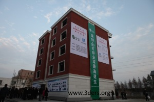 china-winsun-3d-printed-villa-six-floor-building-3d-printing-3ders-21