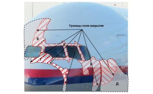 mh17-explosion-point